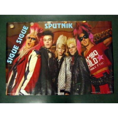 画像1: SIGUE SIGUE SPUTNIK ヴィンテージポスター