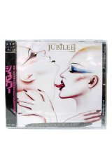 新品CD▼ JUBILEE / DEATH TWICE 4 LIVING [通常版]