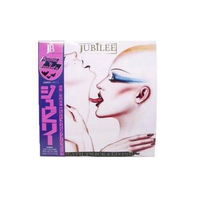 画像1: 新品CD▼ JUBILEE / DEATH TWICE 4 LIVING [LPジャケットサイズ版限定特典付き]