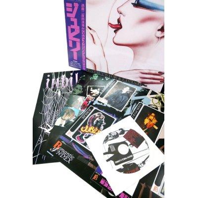 画像3: 新品CD▼ JUBILEE / DEATH TWICE 4 LIVING [LPジャケットサイズ版限定特典付き]
