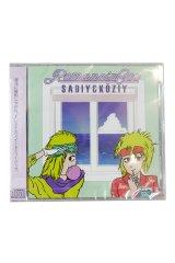 新品CD▼ SADIY&KöZIY / ROMANCINGOO