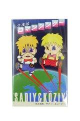 新品カセットテープ▼ SADIY&KöZIY / ROMANCINGOO