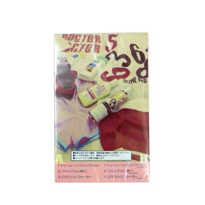 画像2: 新品カセットテープ▼ SADIY&KöZIY / ROMANCINGOO