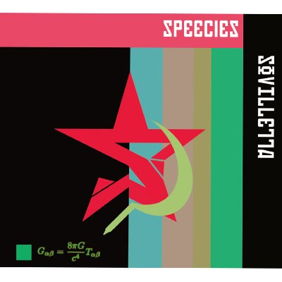画像1: 新品CD▼ SPEECIES / SOVILLETTA