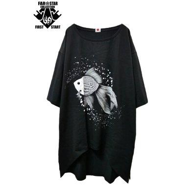 画像1: 【FAR★STAR】 金魚変形ビッグカットソー / ブラック × ホワイト