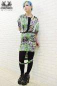 画像3: Sale50%off 【SAYMYNAME】 グラフィックタイトスカート (3)