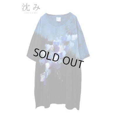 """画像1: 【沈み】 """"キシムオト"""" Tシャツ"""