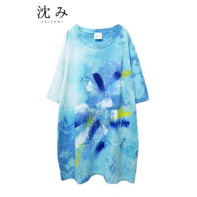 """画像1: 【沈み】 """"ユレルモノ"""" Tシャツ"""
