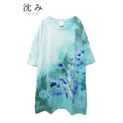 """画像1: 【沈み】 """"八億年の愛"""" Tシャツ"""