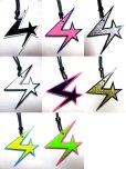 画像1: 【TEKNOPOLICE】 GLAMTRONIK ネックレス / 全8色 (1)