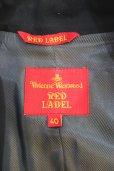 画像8: ▲USED▲【Vivienne Westwood RED LABEL】 変形ジャケット (8)