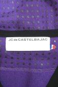 画像6: ▲USED▲【JC de CASTELBAJAC】 ドット柄カーディガン (6)
