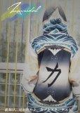 """画像8: 【ZIG UR IDOL】 """"KABUKI STARDUST"""" グラフィック7分袖パーカー (8)"""