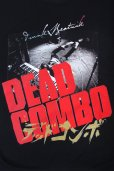 """画像6: 【DEAD COMBO × ZIG UR IDOL】 """"デッドコンボ"""" スウェットトップス (6)"""