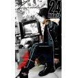 画像6: 【ZIG UR IDOL】 「24 hours」 ミッドナイトパンツ / ブラック