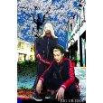 """画像9: Sale50%off 【ZIG UR IDOL】 「24 hours」 トラックジャケット / """"MODERN WESTERN"""""""