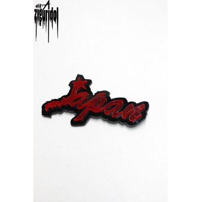 画像3: 【ZIG UR IDOL】 JAPAN ブローチ / 全2色