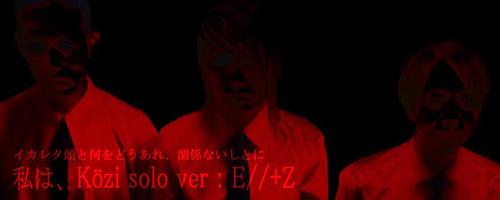 Közi solo ver / E//+Z